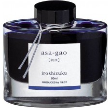 Namiki Iroshizuku Bottled Fountain Pen Ink, Asa-Gao, Morning Glory, Purple