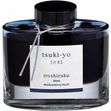 Namiki Iroshizuku Bottled Fountain Pen Ink, Tsuki-Yo, Moonlight, Turquoise