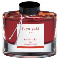 Namiki Iroshizuku Bottled Fountain Pen Ink, Fuyu-Gaki, Winter Persimmon, Orange