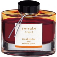 Namiki Iroshizuku Bottled Fountain Pen Ink, Yu-Yake, Sunset, Light Orange