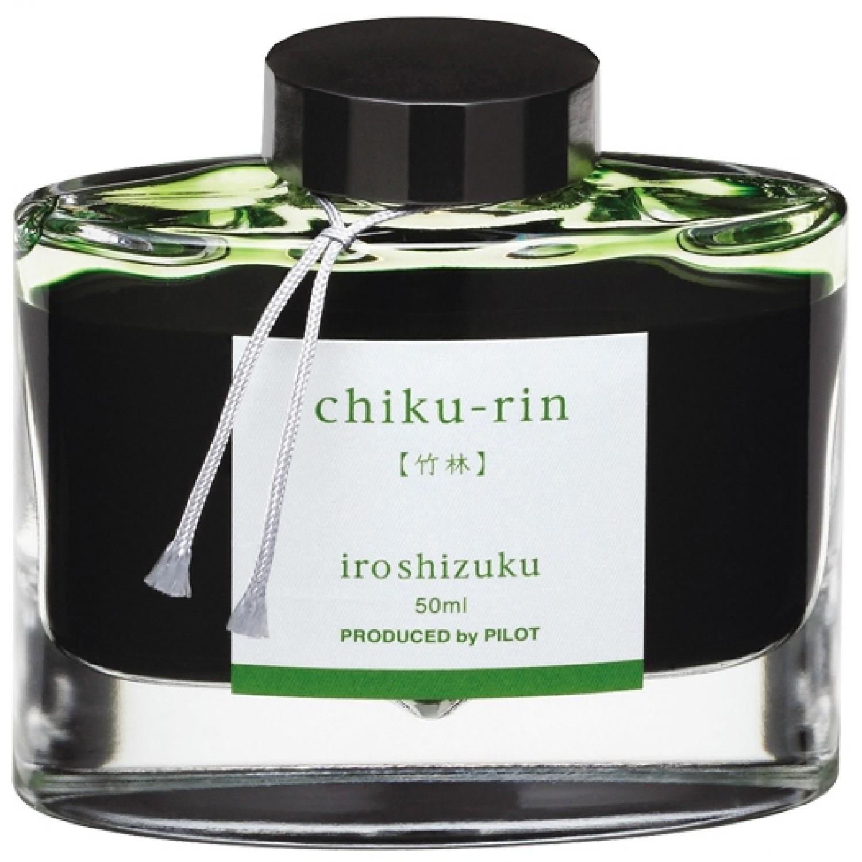 Namiki Iroshizuku Bottled Fountain Pen Ink, Chikurin, Bamboo Forest, Green